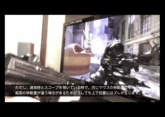 【FPS】銃型FPSコントローラーを作ってみた解説編【COD MW3】