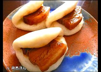 【千と千尋の神隠し】料理deメドレー