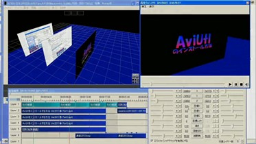 AviUtlをインストールする方法 Ver2012