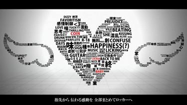 【初音ミク】コインロッカーベイビー【オリジナル】