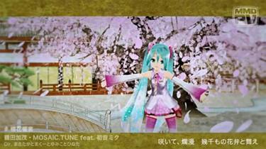 【初音ミク】櫻花饗宴【さくら】