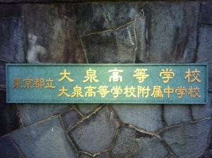 20110329_0006.jpg