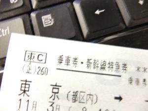 201111020011_R.jpg