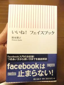 201203050002_R.jpg