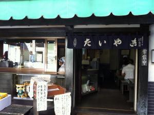 2012_0816_wakaba.jpg