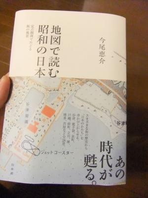 2012_0926_0003_R.jpg