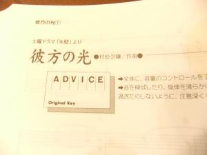 2012_1207_0010_R.jpg