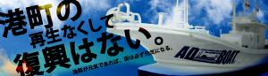adboat_002.jpg