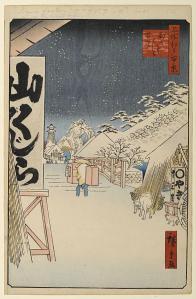 bikunibashi.jpg