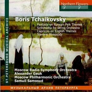 boris_tchaikovsky.jpg