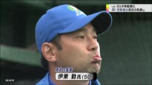 itoh_tsutomu_20121012.jpg