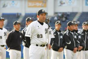 itohkantoku_20121125.jpg