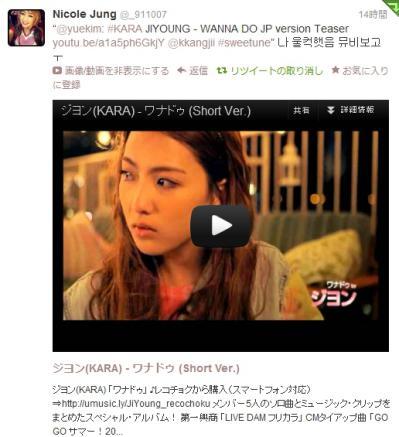 jiyoung_20120812.jpg