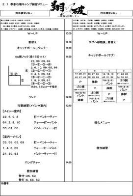 menu0201-1.jpg
