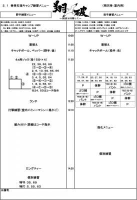 menu0201-2.jpg