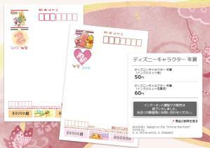 nenga_20111227.jpg