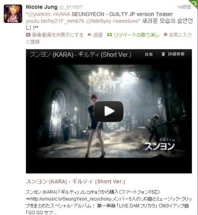 seunyeon_20120831.jpg