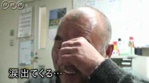 tokitanjou_03.jpg