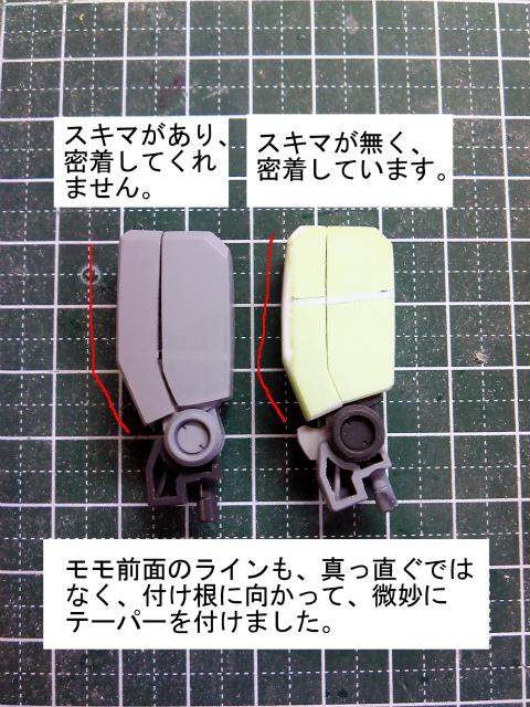 20110520_05.jpg