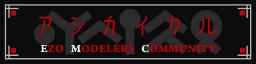 アシカイクル:ロゴ