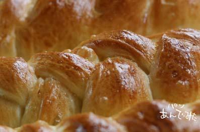 編み込みパン-1