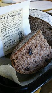 ワインのパン