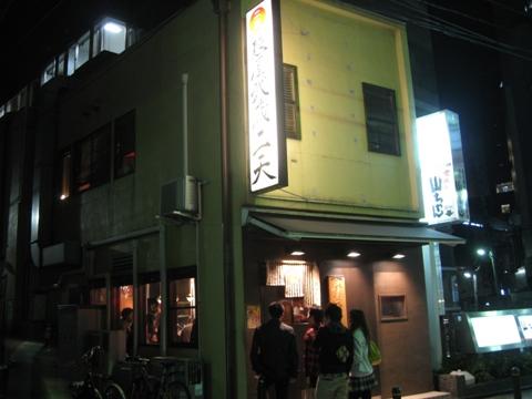 100312.池袋・武蔵二天 (3)