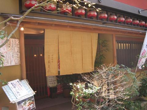 100329.飯田橋・別亭鳥茶屋001