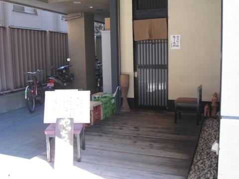 100312.渋谷・九州料理たもいやんせ (3)