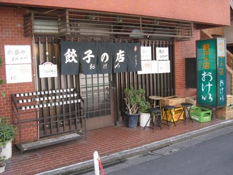 100414.飯田橋・おけ以001