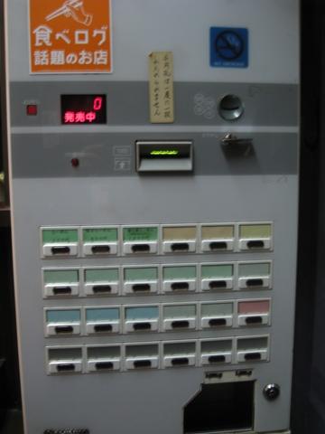 100427.渋谷・はやし005