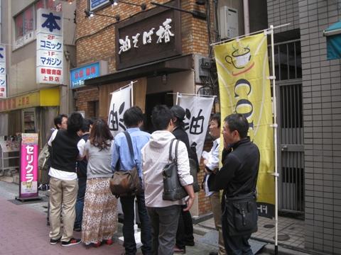 100504.上野・油そば椿027