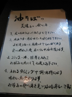 100507.九段斑鳩(2回目)016