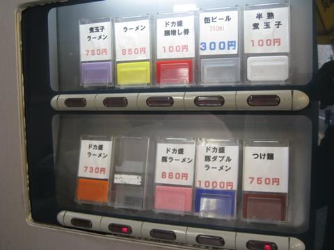 100512.高田馬場・ラーメン二郎003