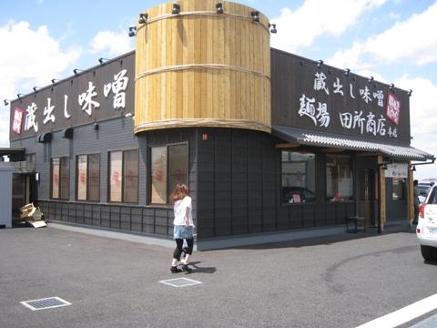 100515.千葉・麺場田所商店005