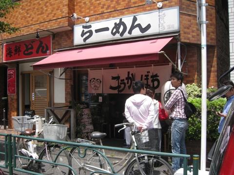 100515.千葉・麺場田所商店002