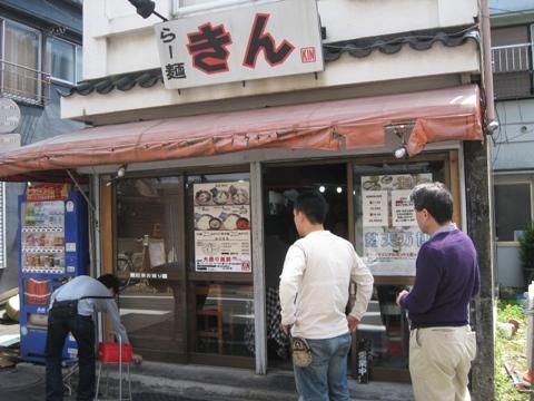 100516.東長崎・らー麺きん016