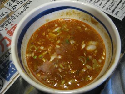 100522.東長崎・オリオン食堂2027