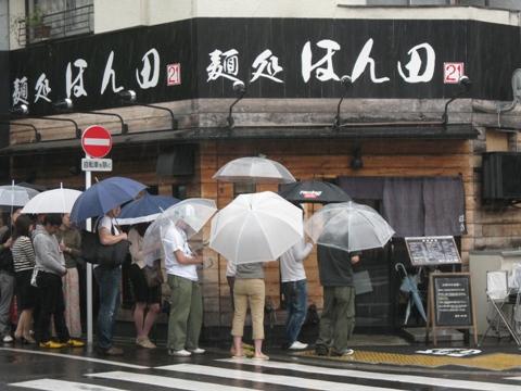100523.東十条・麺処ほん田018