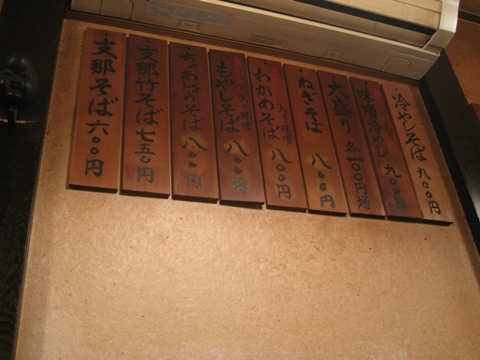 100524.飯田橋・びぜん亭004