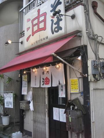 100528.江戸川橋・東京麺珍亭本舗002