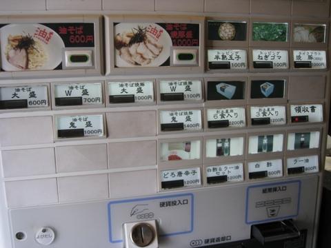 100528.江戸川橋・東京麺珍亭本舗005