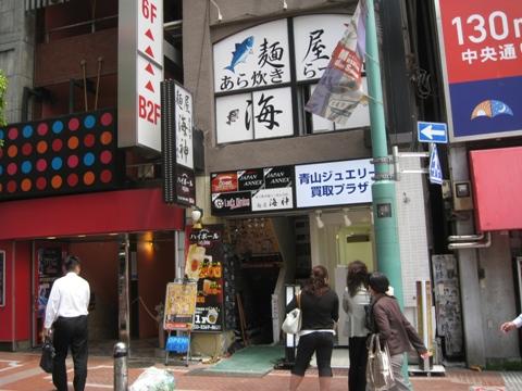 100527.新宿・麺屋海神019