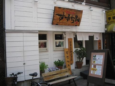 100531.渋谷・すずらん017