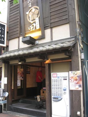 100628.飯田橋・めん徳二代目つじ田(2回目)002