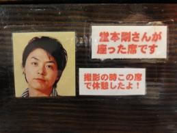 100713.飯田橋・黒兵衛018