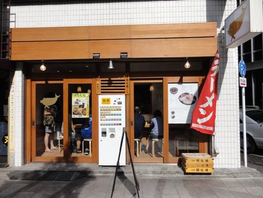 100717.小川町・魚とん009