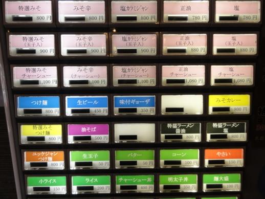 100718.高田馬場・麺屋さくら005