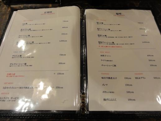 100724.護国寺・柳麺ちゃぶ屋003
