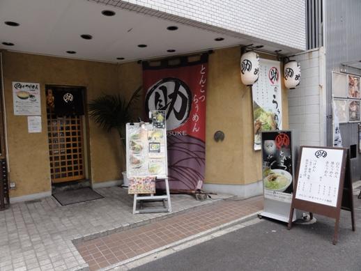 100808.新宿・三代目○助001